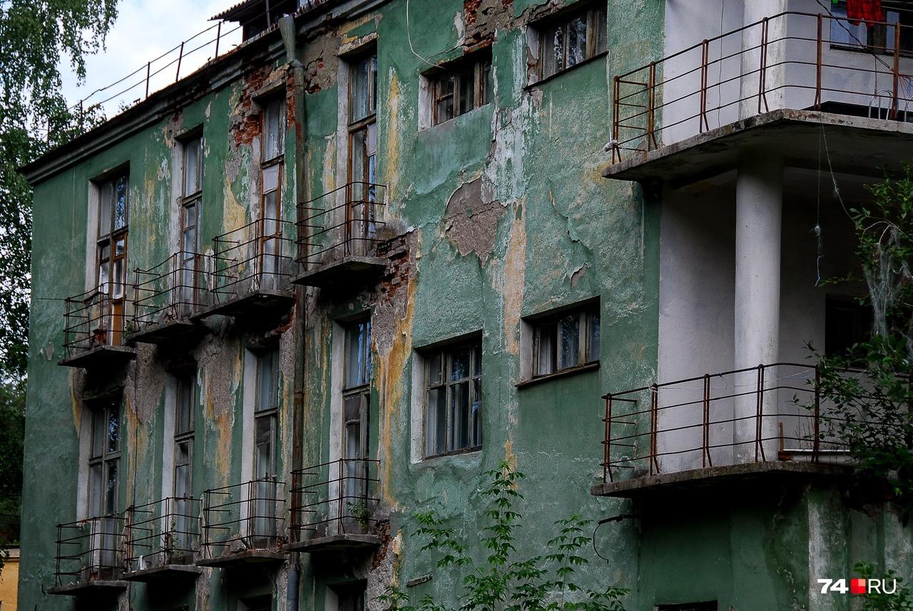 Здание является выявленным объектом культурного наследия, но в реестр ещё не включено