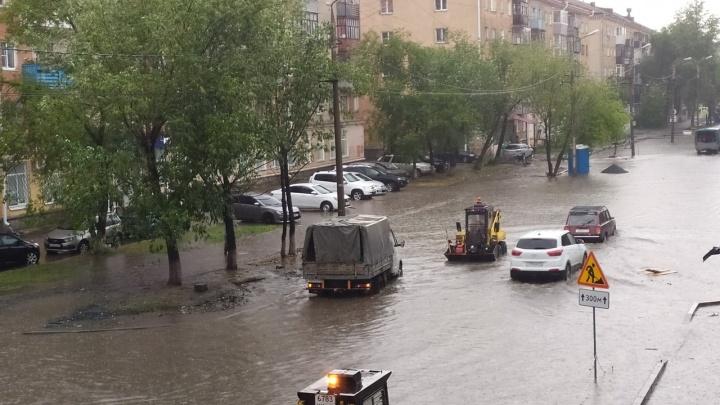 В Кургане из-за ливня затопило несколько улиц
