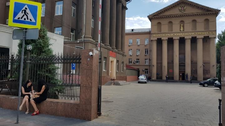 Стало известно, сколько получает руководство Волгоградского областного суда