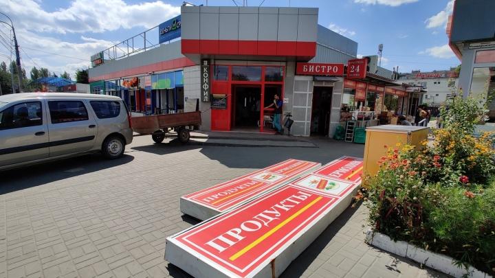 В Волгограде сносят легендарный торговый комплекс «Петровский»