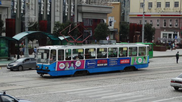 Карты «Яндекса» научились показывать расписание автобусов и трамваев Екатеринбурга