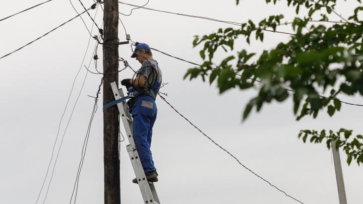 В трёх районах Волгограда отключат электричество