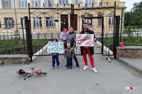 Новиковы выступили против дистанционного обучения