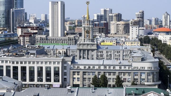Мэрия Екатеринбурга ответила застройщикам, которые предъявили чиновникам ультиматум