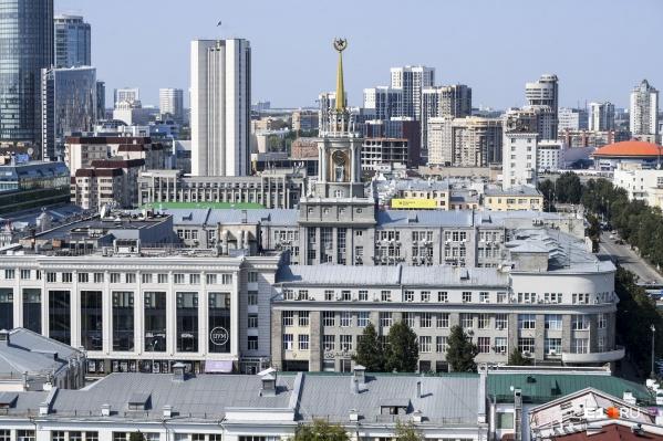 """Развитие города определят на <nobr class=""""_"""">24 года</nobr> вперед"""