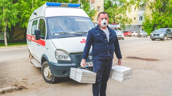 Еда для врачей: пермская кофейня с помощью горожан больше двух месяцев кормит медиков пиццей