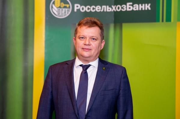 Олег Кузнецов, директор Ярославского филиала Россельхозбанка