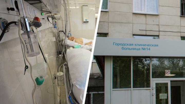 «Поставил бы уколы, чтобы вы все сдохли»: в Екатеринбурге медбрат заявил, что хочет убить пациентов c COVID