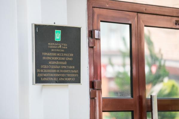 Женщина получала взятки, всего около 200 тысяч рублей