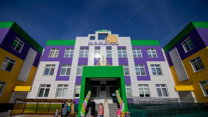 В Тюмени открыли новый детсад. Посмотрите, на что власти потратили 270 миллионов рублей