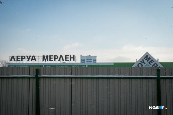 Забор, поставленный руководством новосибирского «Леруа Мерлен», мешает покупателям попасть в магазины мелких торговцев напрямую с парковки гипермаркета