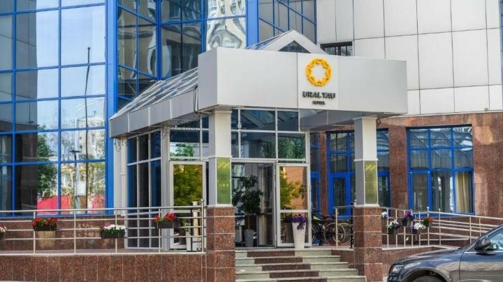 Здание отеля URAL TAU в Уфе продают за 800миллионов рублей для погашения долгов «Золотого Запаса»