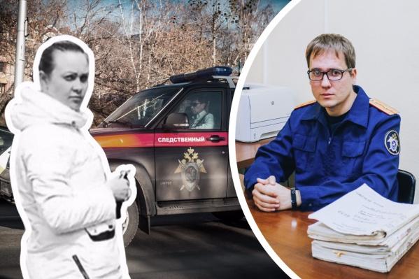 По словам следователя Евгения Власова, в деле еще много нюансов, которые пока нельзя разглашать