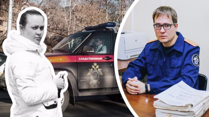 «Сначала нашли машину и тело». Как следователи поймали убийцу автомобилистки из Новосибирска