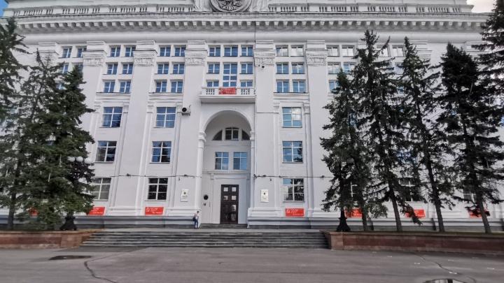 Власти Кузбасса решили взять в кредит почти три миллиарда рублей. Для погашения долгов