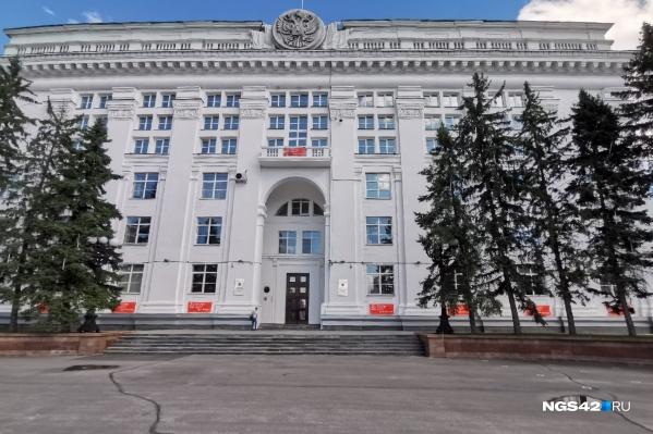 Ранее они планировали взять в кредит сразу 11 миллиардов рублей