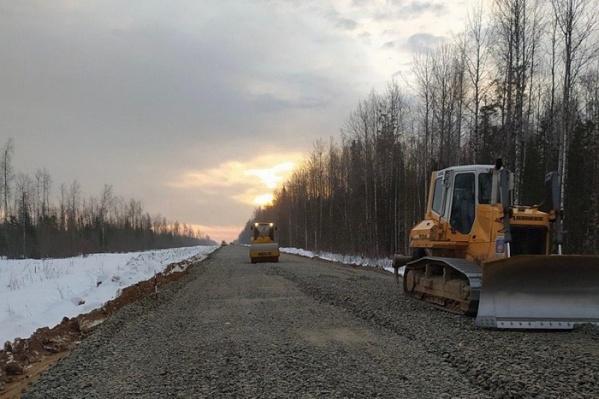 Дорогу строят с 2013 года