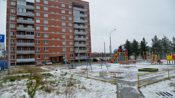 В Архангельской области построили 11 домов для переселенцев из ветхого и аварийного жилья