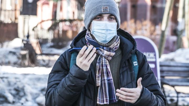МЧС попросило омичей не выходить из дома из-за коронавируса