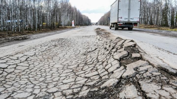 Ямы и вспученный асфальт: прокуратура потребовала отремонтировать федеральную трассу под Нытвой