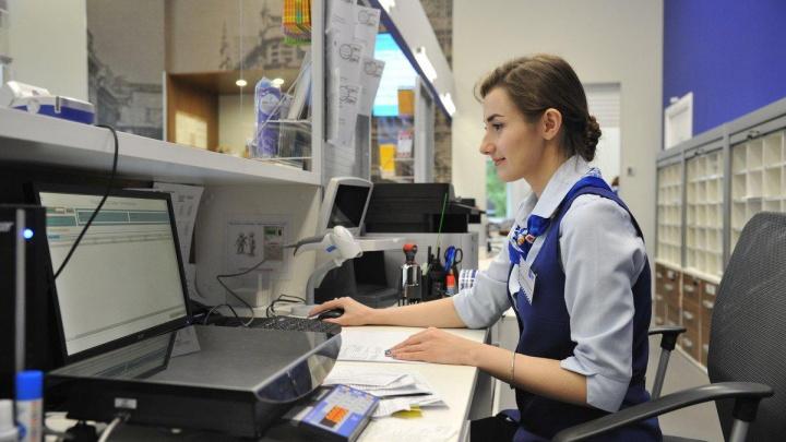 75 отделений почты в Ростовской области перешли на семидневный график работы