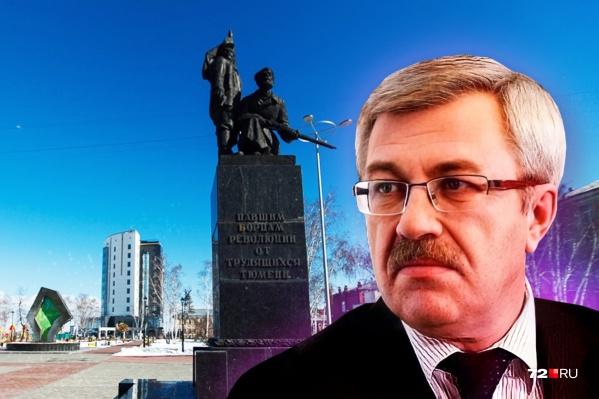 Александр Чистяков теперь отвечает за центр Тюмени и Зареку