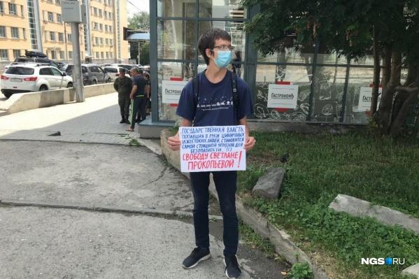 Молодой человек стоял напротив здания областной ФСБ