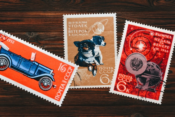 Если не помните эти марки сами, покажите родителям и посмотрите, что они скажут про эпоху, когда электронных писем еще не было