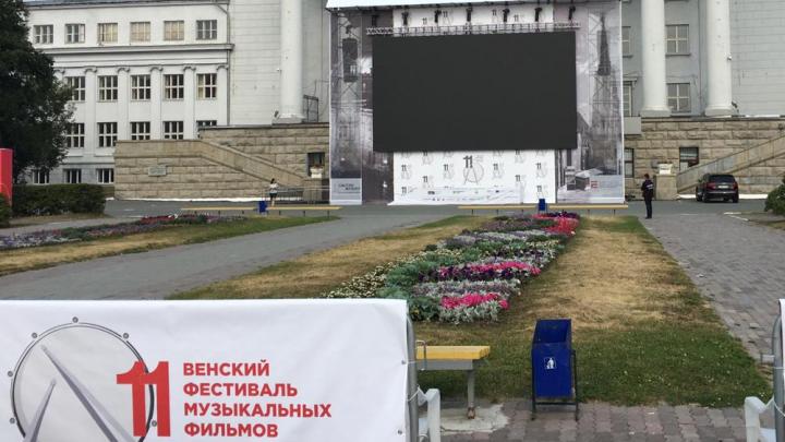 Все места уже забронированы: как организаторы готовятся к старту Венского фестиваля в условиях пандемии