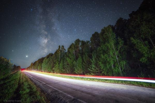 Дорога в сторону Челябинской области