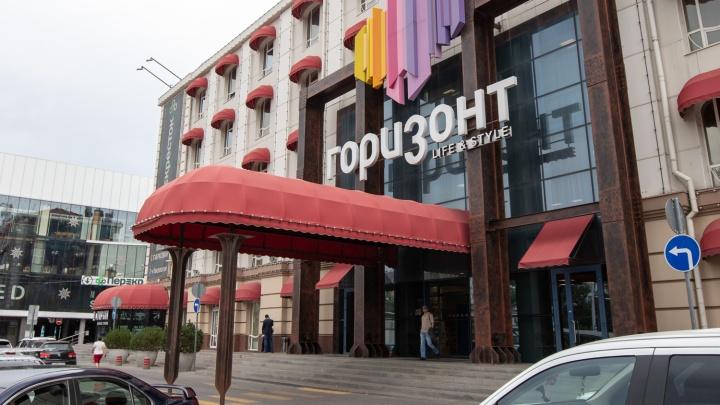 Ростовские торговые центры освободили от уплаты арендной платы до особого распоряжения
