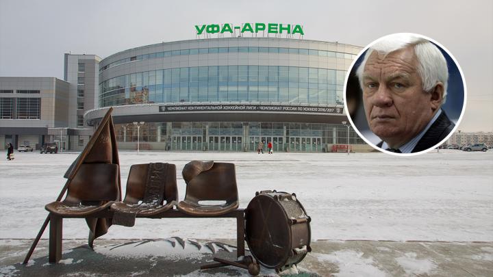 Одну из улиц Уфы назовут именем тренера «Салавата Юлаева»