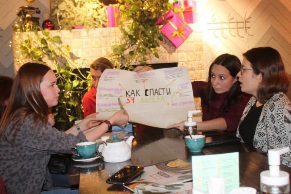 Активисты «Живого города» обсуждали с другими общественными организациями города планы по сохранению сквера на Поморской
