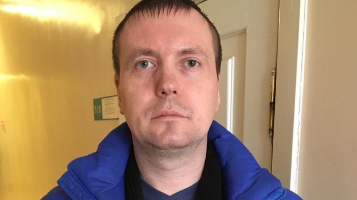 В Северодвинске задержали подозреваемого в распространении порно с детьми