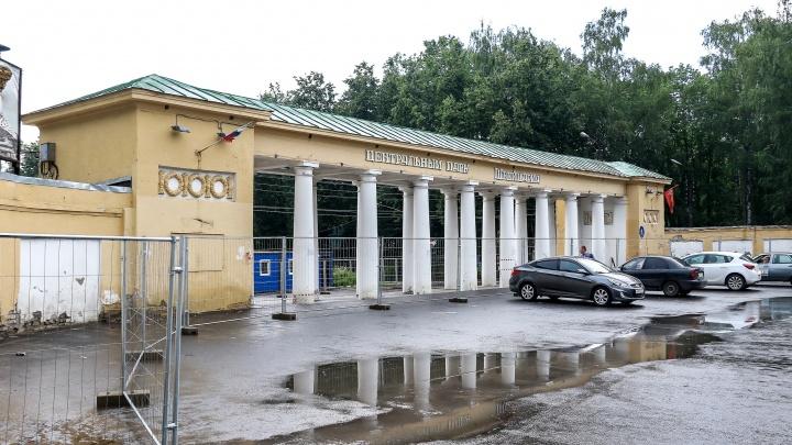 Шалабаев допустил, что вторая очередь благоустройства парка «Швейцария» обойдётся в 20 млрд рублей