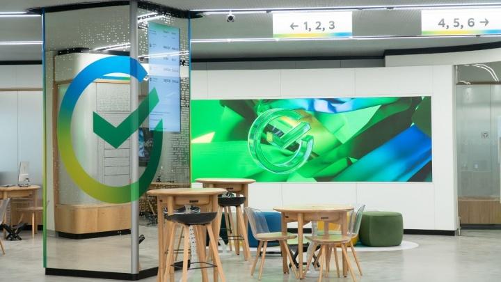 В 2020 году почти все сферы услуг объединились под единым брендом Сбер
