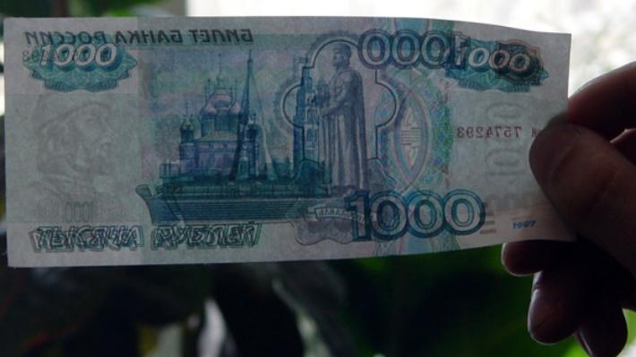 Уральские полицейские призвали сдавать фальшивомонетчиков