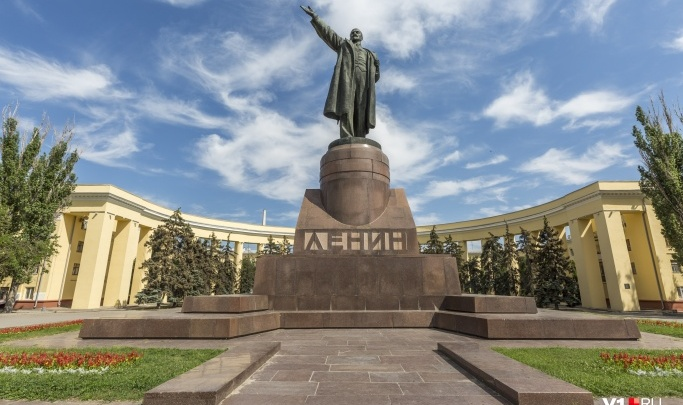 Помянем красным стягом: волгоградские коммунисты отмечают день рождения Ленина