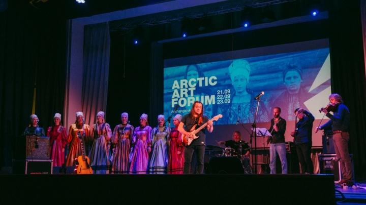 Четвёртый Арктический Форум Искусств пройдёт в 2020 году в онлайн-формате