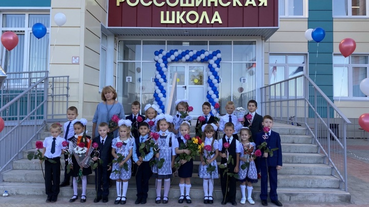 Под Волгоградом открыли одну большую школу сразу на три посёлка
