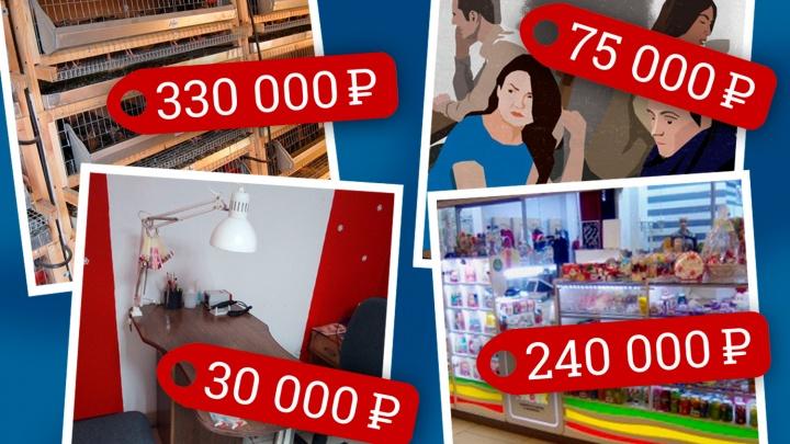 Дешевле 400 тысяч рублей: какой бизнес в Челябинске можно купить во время пандемии
