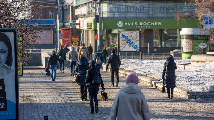 Хроники коронавируса за 13 апреля в Новосибирске: всплеск заболевших и штрафы за походы в «Магнит»