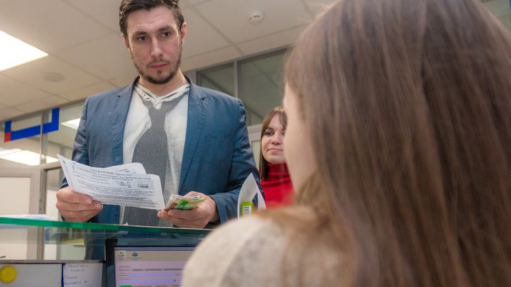 Семьям Самарской области предложили компенсировать расходы на ЖКХ