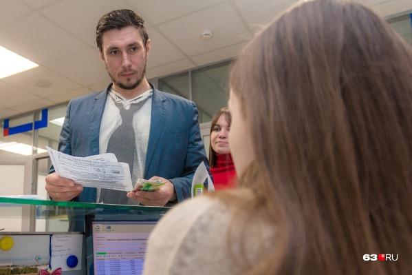 Жители Самарской области вернут часть расходов