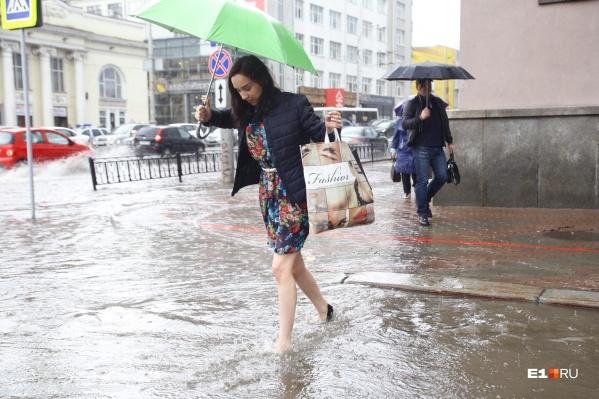 В Екатеринбурге пройдет кратковременный грозовой дождь