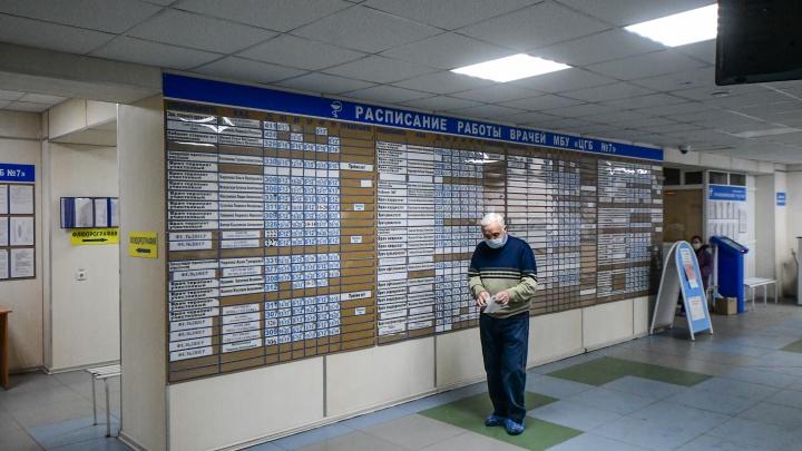 В Екатеринбурге восстановят плановую помощь еще в двух больницах