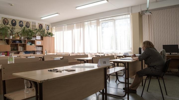 В Новосибирской области больше 3330 педагогов болеют ОРВИ и коронавирусом