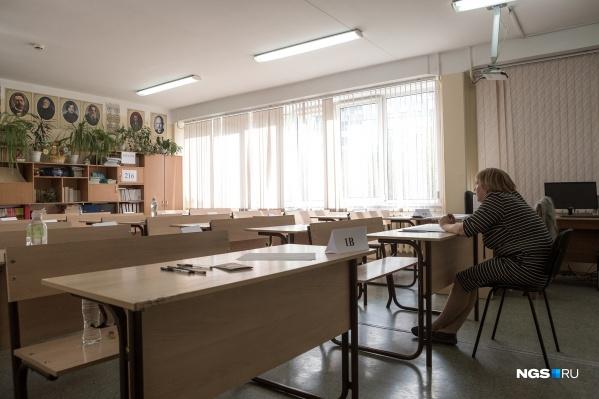 В школах Новосибирской области завершилась вторая учебная неделя второй четверти