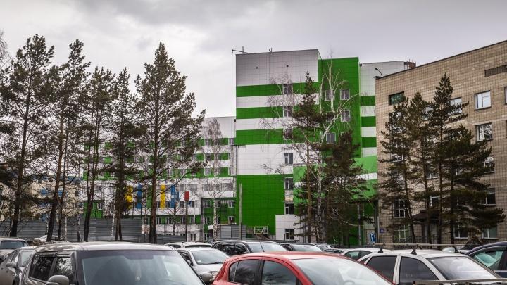 В новый перинатальный центр уже набирают врачей — на каком этапе строительство и когда он откроется