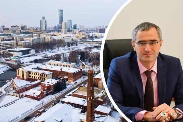 Алексей Храмов рассказал, что в центре Екатеринбурга до сих пор есть зоны с деградирующей территорией, которые нужно развивать
